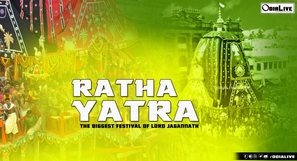 Ratha Yatra 2021 Live Telecast on Youtube from Puri