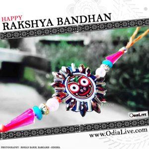 rakhi-bandhan-greetings