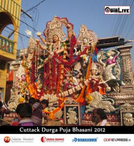 Cuttack Durga Puja 2012