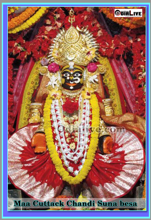 Jagannath Sunabesa Wallpaper Inshare0