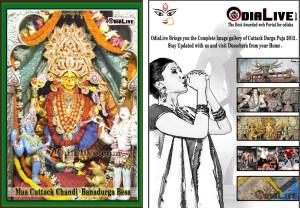 durga-puja-odisha-2017
