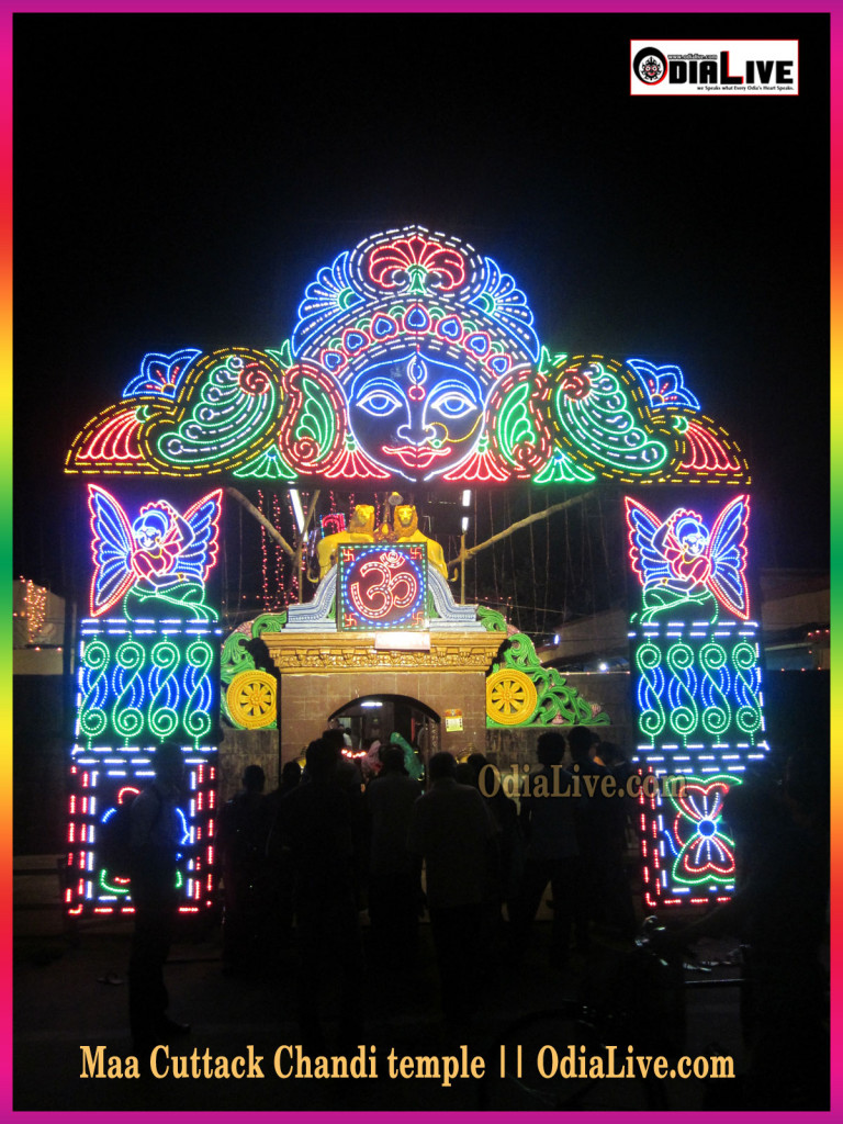 maa-Cuttack-chandi-temple