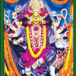 Maa katak chandi temple