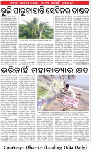 13 years of supercyclone in Odisha