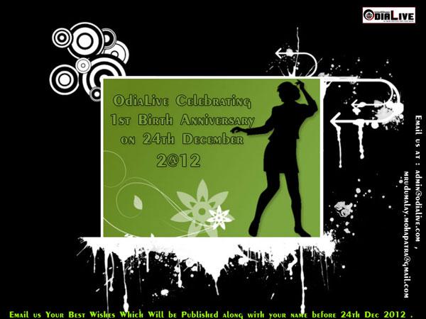 odialive the best awarded website for odisha