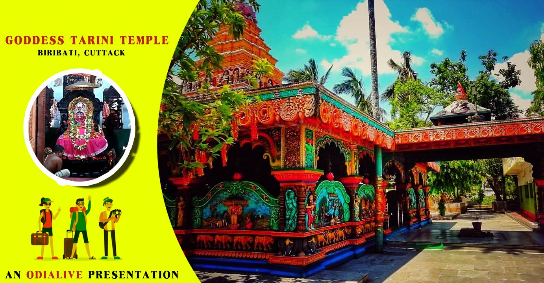 ghatagaon-tarini-temple