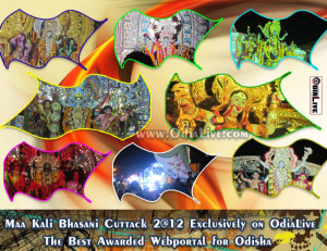 festivals celebrated in orissa