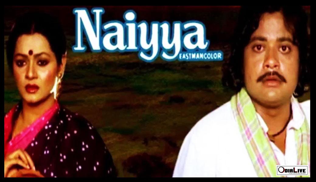 prasanth-nanda-actor