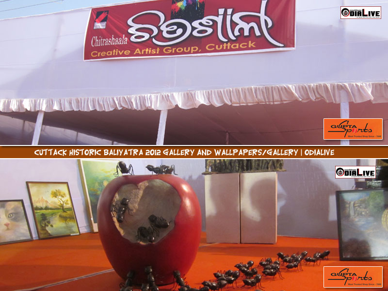 Gupta sports cuttack