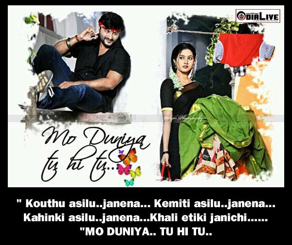 Mo-Duniya-Tu-hi-Tu wallpapers songs posters