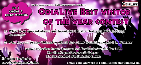 best website for Odisha