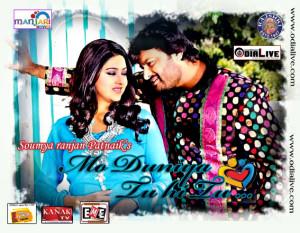 anubhav films in 2013