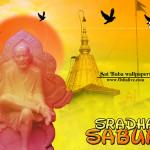 Sai Baba temple , shirdi