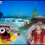 Lord jagannath Sai baba
