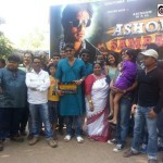 Ashok Samrat odia film