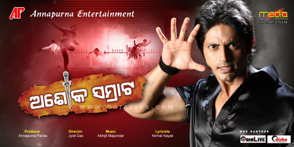 ashok-Samrat-arindam-odialive