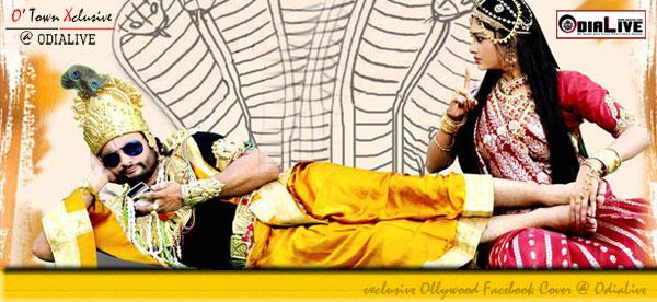 best facebook cover odialive anubhav