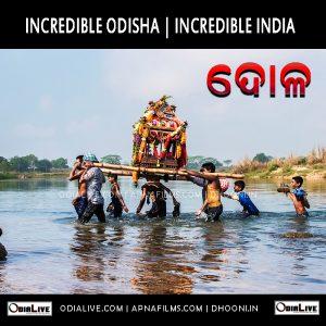 incredible-odisha-images