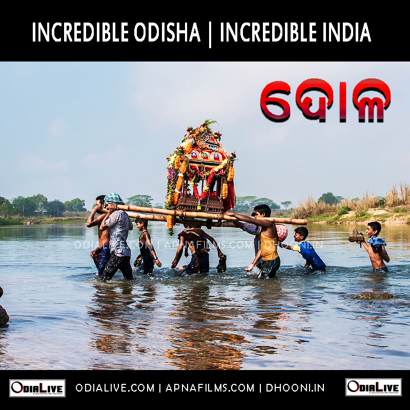 incredible-odisha-images