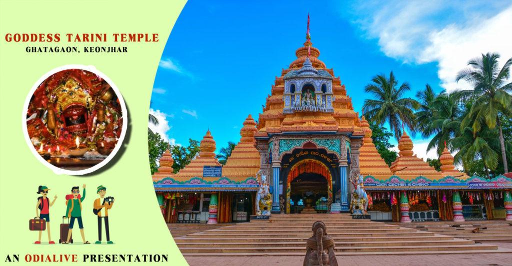 keonjhar-tourist-place