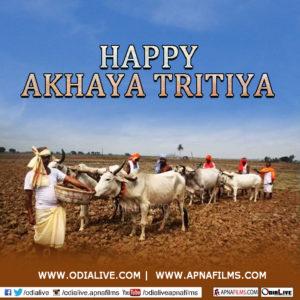 akshaya tritiya wallpapers