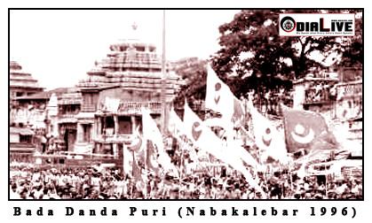 Nabakalebara-2015-Puri-2
