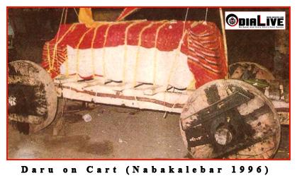 Nabakalebara-2015-Puri-3