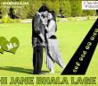 Anubhav Barsha new film