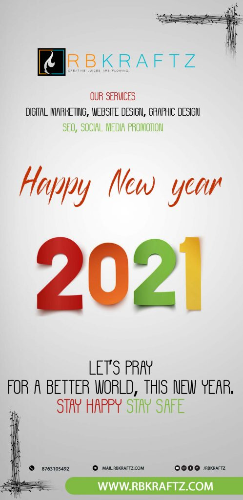 Happy New Year Mobile Wallpapers in Odia