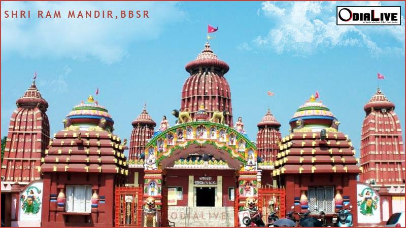 temples city bhubaneswar