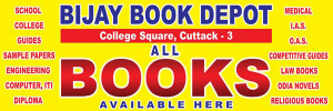 Bijay-Book-Debot-Cuttack