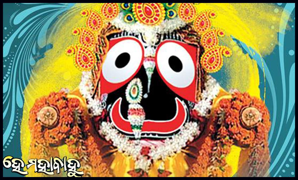 He Mahabahu Odia Bhajan   Rath yatra Puri 2014   Odialive.com