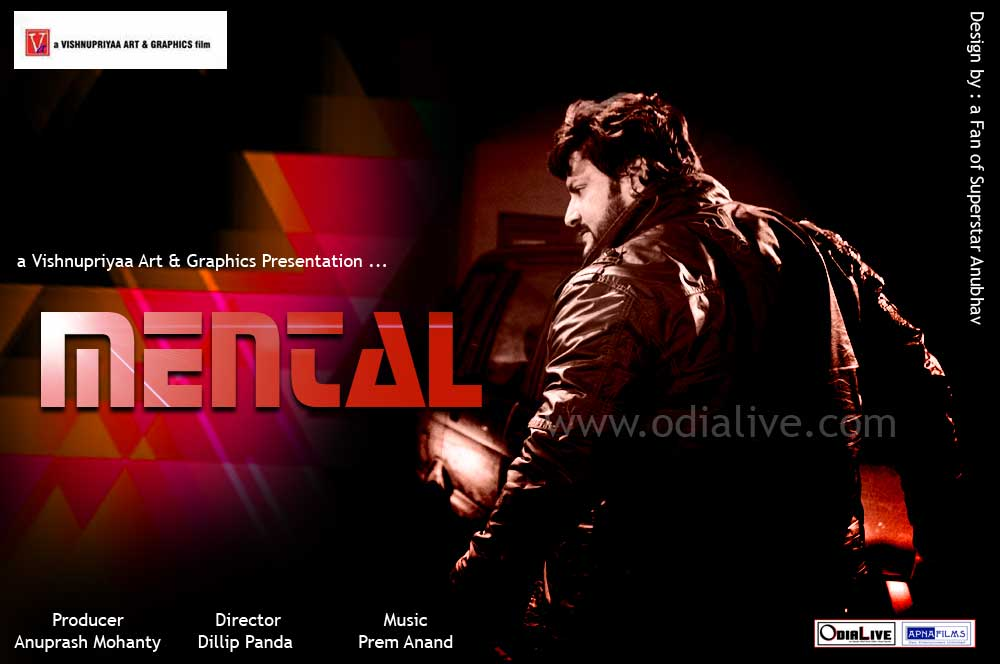 odia film mental poster