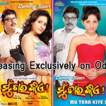 new odia songs free download