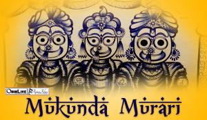 mukunda murari odia bhajan