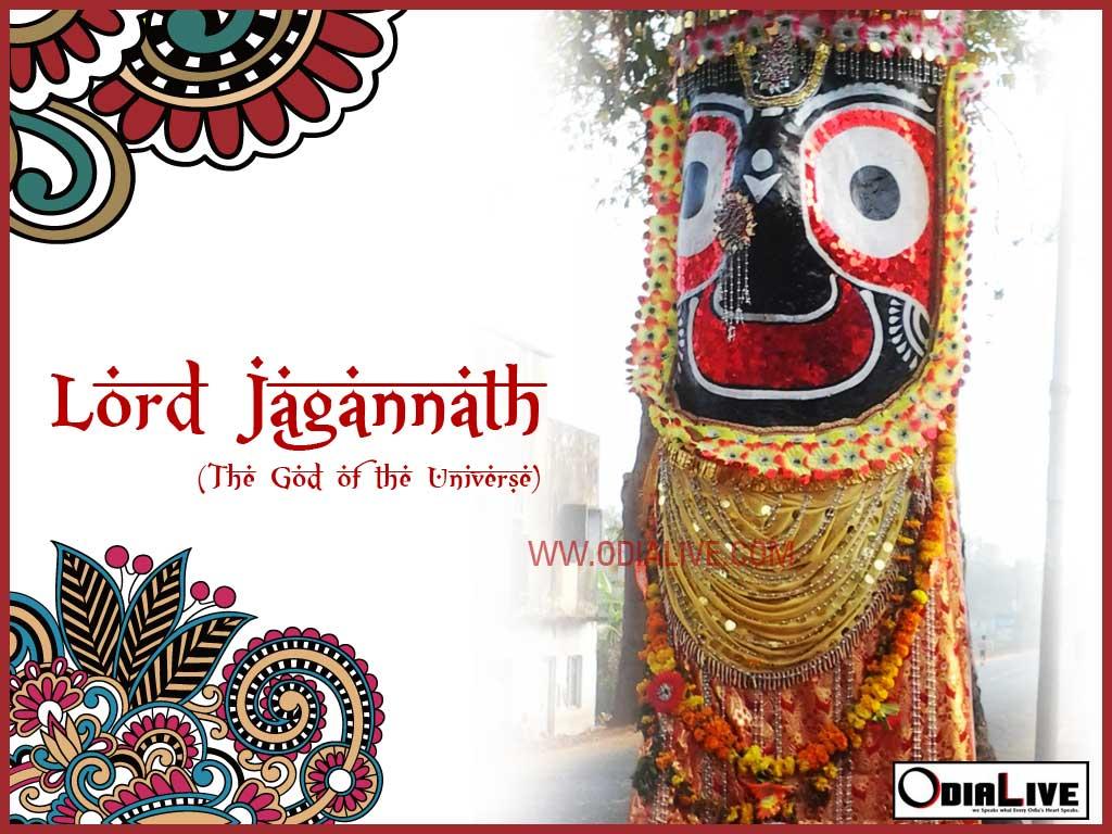 Jagata ra Natha Jagannath