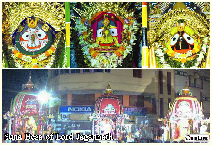 golden attire of Lord Jagannath