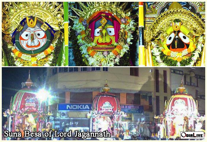 suna-besa-puri-odisha