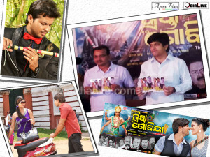 Krishna-Govinda-Odia-Film-College-Picture-2---Odialive