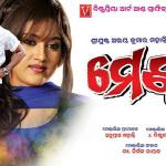 odisha-graphic-designer