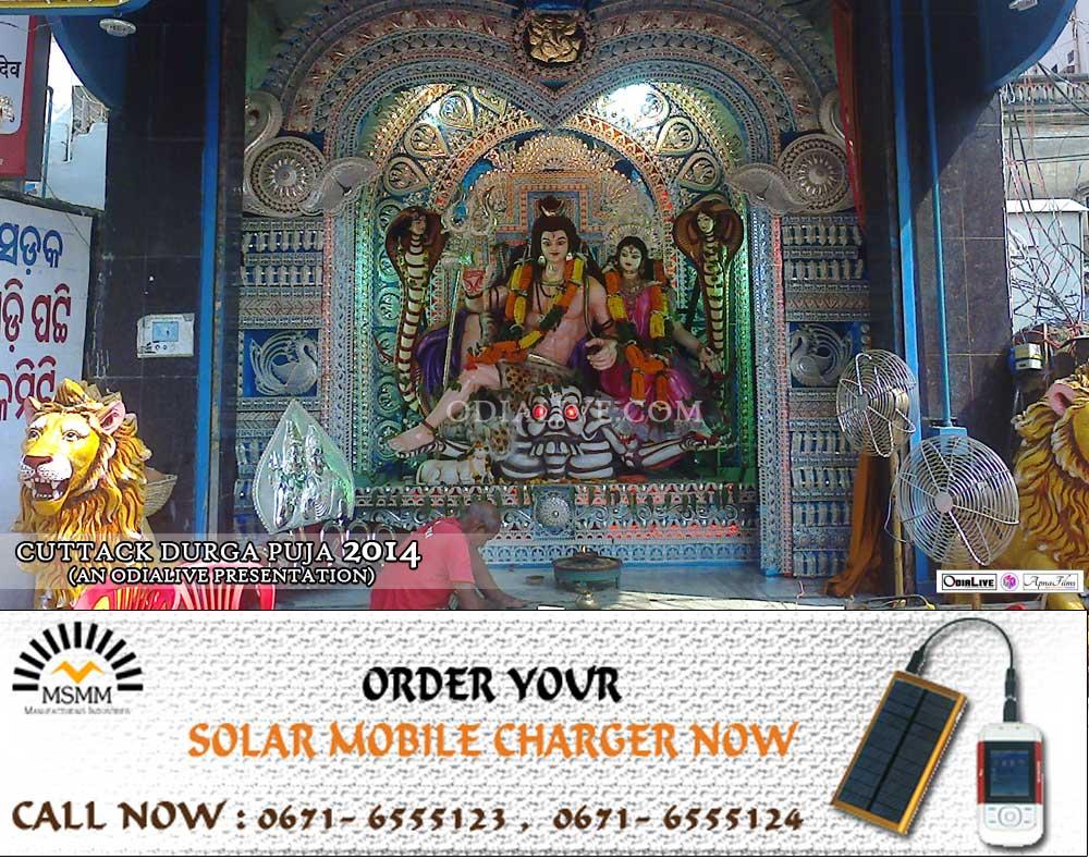 Cuttack-Durga-Puja2-2014