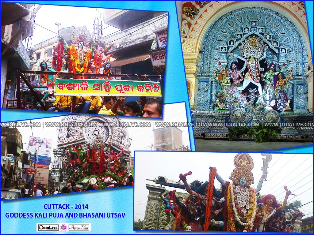 cuttack kali puja photos