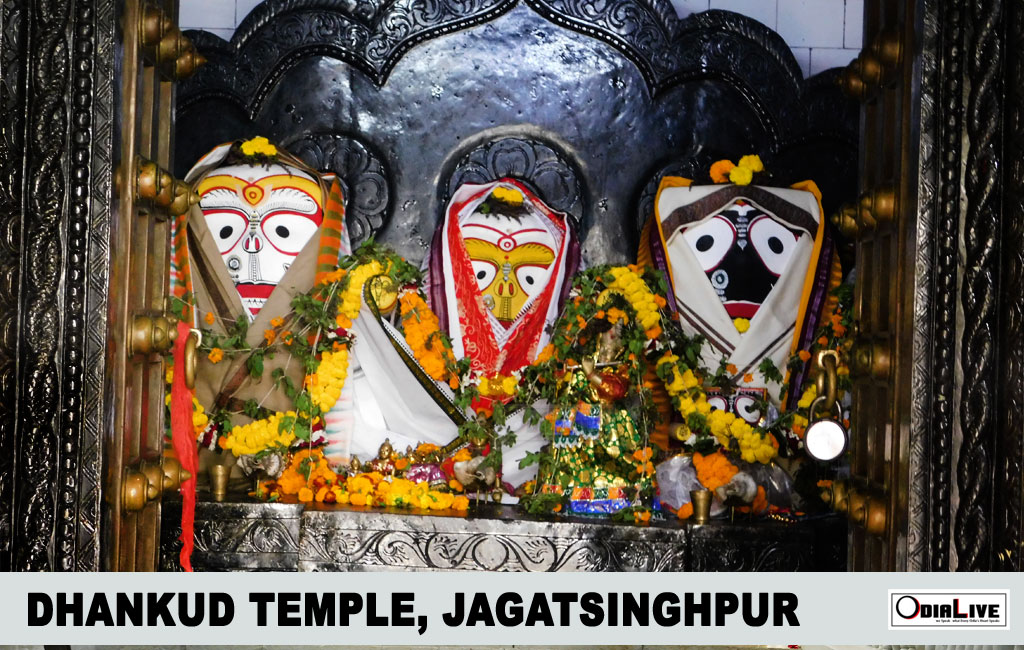 Dhyankud Jagannath Temple