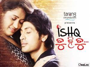 arindam upcoming film