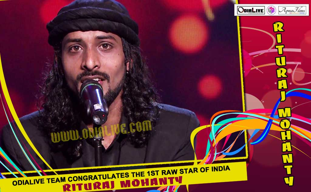 india's 1st raw star