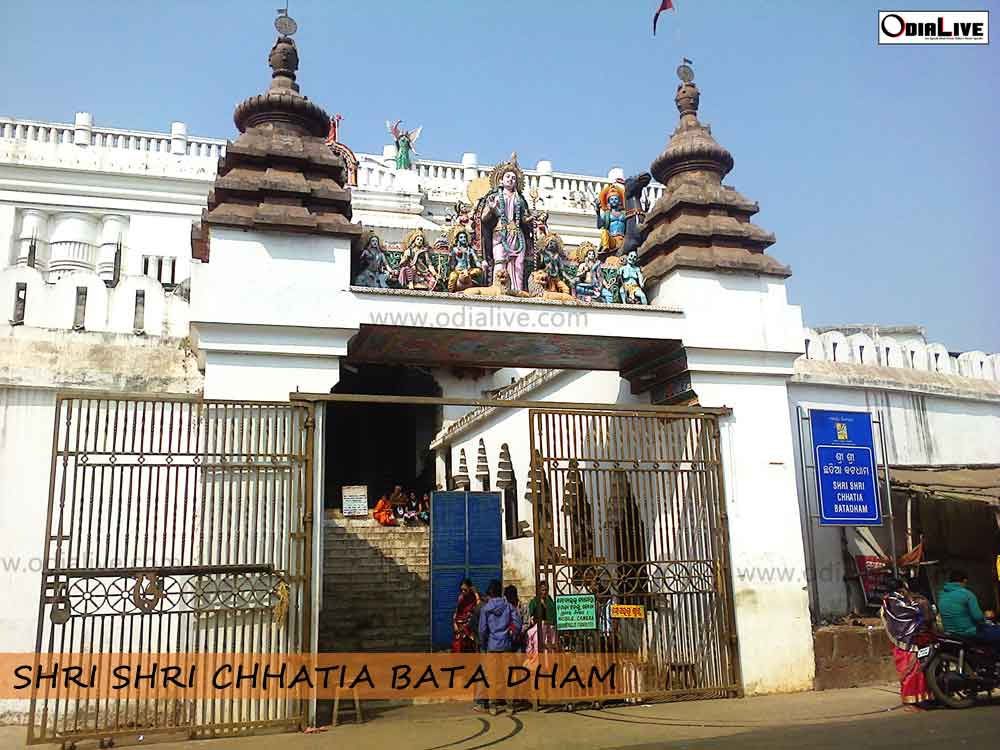 jagannath-temple-chatia