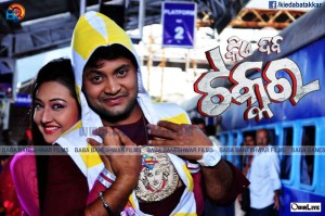 new odia film wallpapers