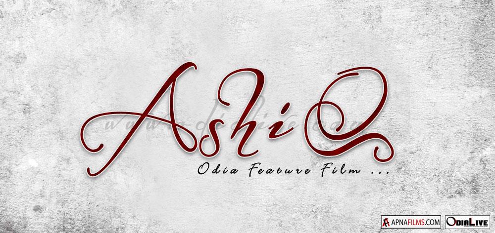 Ashiq-Odia-film