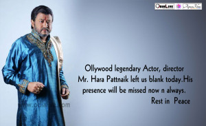 hara-patnaik-death-news-1