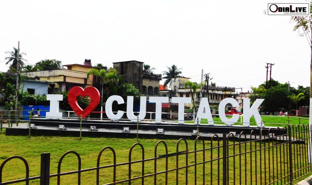cuttack